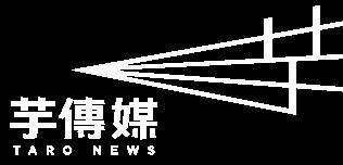 TaroNews logo