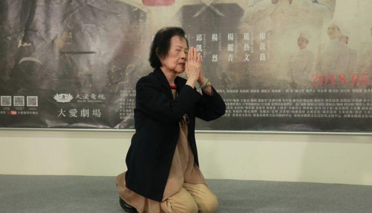 《芋論》中國跨越時空打壓台灣智子