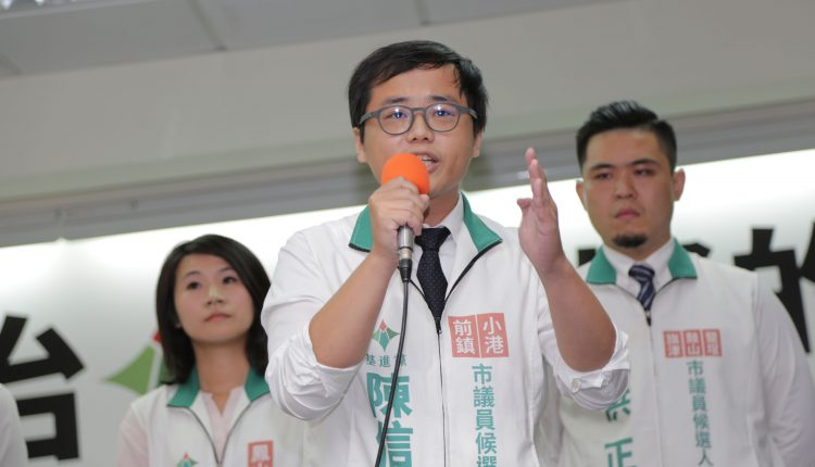 絕不接受「兩岸一家親」 基進青年宣誓成為台灣的盾