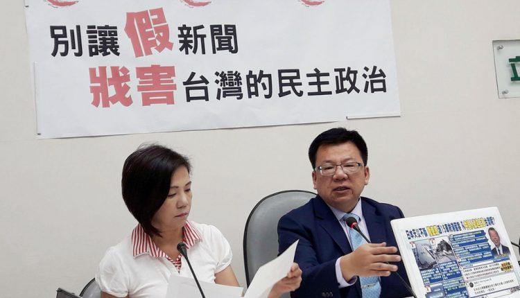 2018年台灣地方首長選舉初步觀察與對策