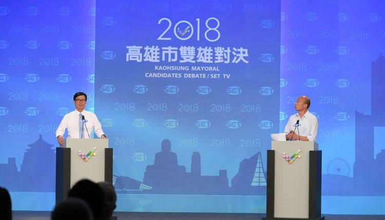 《芋論》中國已徹底掌控韓國瑜的選戰
