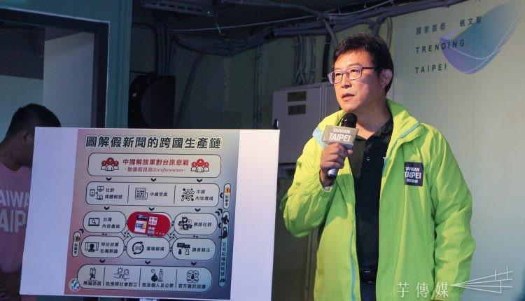 旺中成「中國代理人」宣傳部 姚文智籲全民拒看