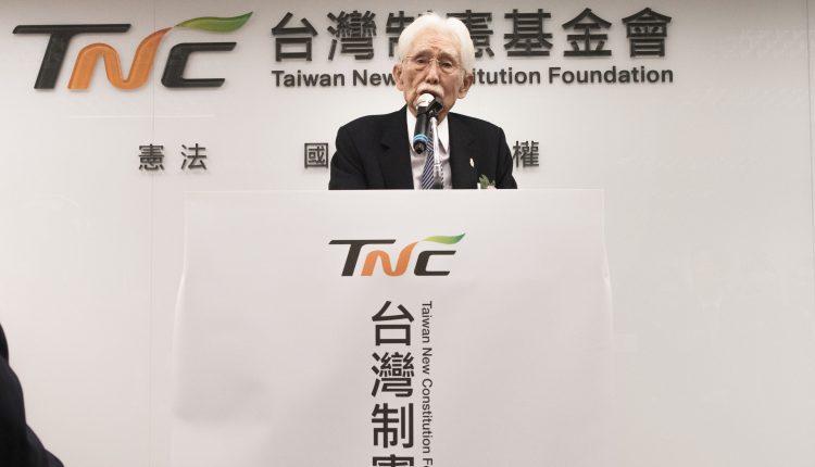 「中華民國憲法」的台灣成分