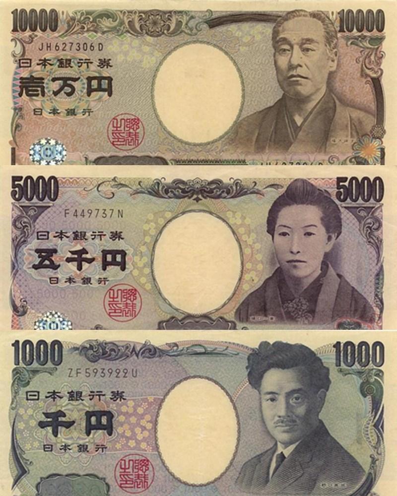 日幣改版「拼經濟」 新台幣還在守護威權人物