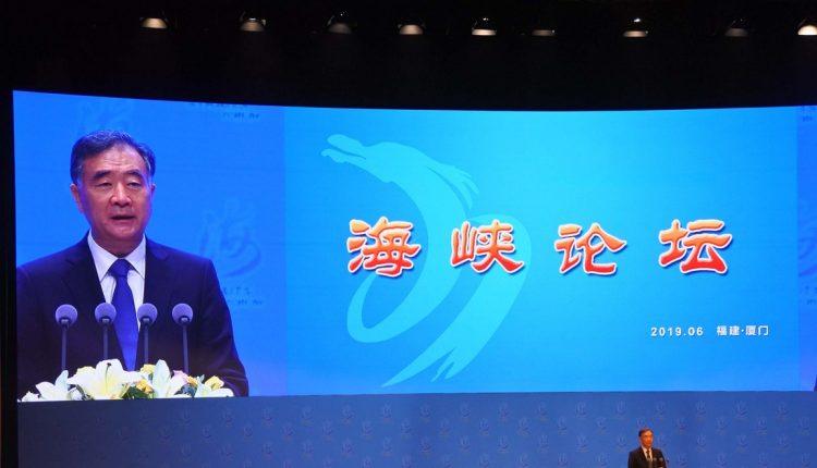 統媒北京聽訓可以,立法反中國介入卻不行?